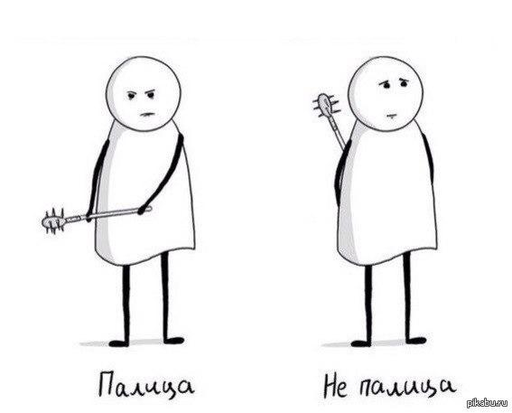 http://s4.pikabu.ru/post_img/2015/01/30/7/1422616111_1945690400.jpg