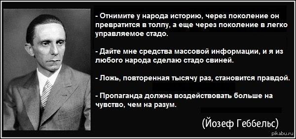 """""""Эффективная работа нашего журналистского сообщества вызывает некоторую озабоченность у наших партнеров"""", - Путин о российских пропагандистах - Цензор.НЕТ 2938"""