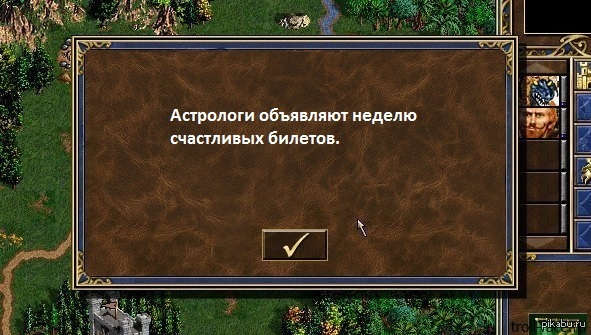 http://s4.pikabu.ru/post_img/2015/06/09/11/1433872827_1010330191.jpg