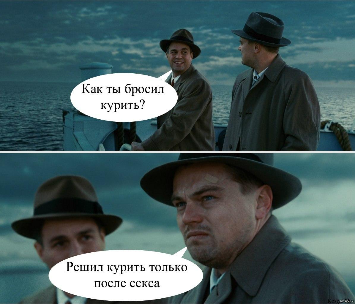 Мемы про Ди Каприо и Оскар