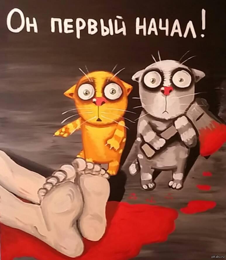 Российский фондовый рынок стал худшим в мире, - Bloomberg - Цензор.НЕТ 4705