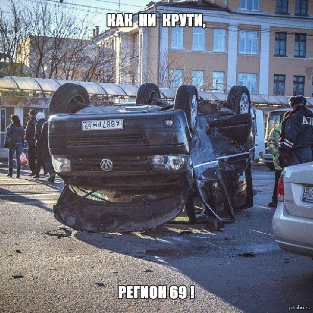 http://s4.pikabu.ru/post_img/big/2014/04/07/8/1396872623_2081417577.jpg