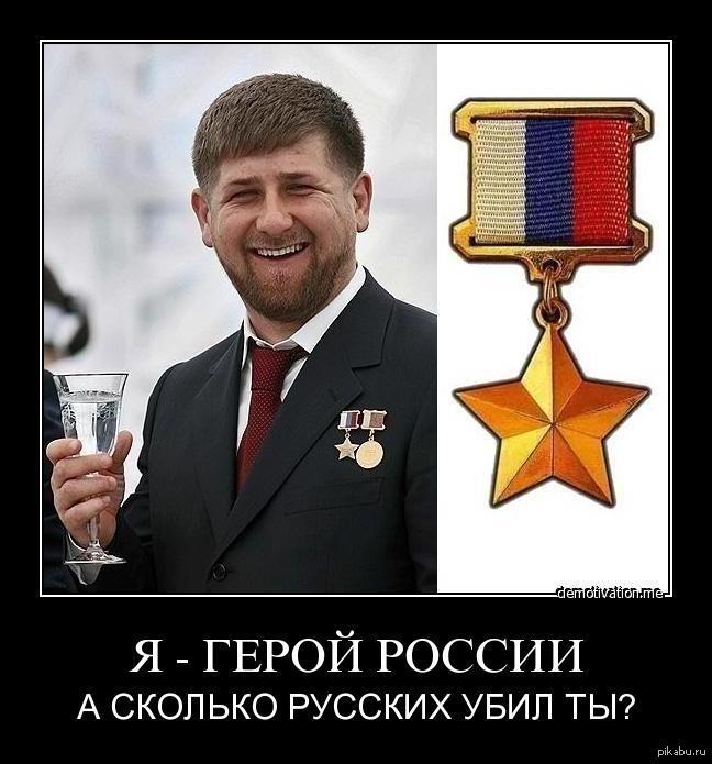 Житель Чечни, записавший видеообращение к Путину с критикой Кадырова, осужден за клевету - Цензор.НЕТ 604
