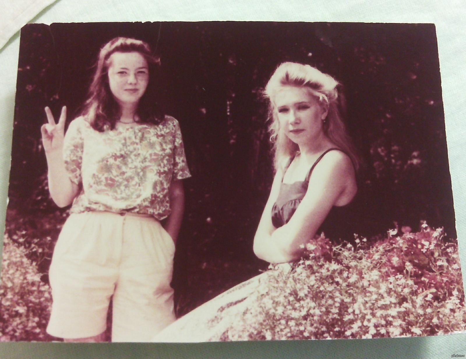 С мамой и ее подругой 1 фотография