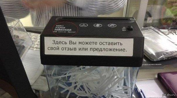 1399297610_77035278.jpg