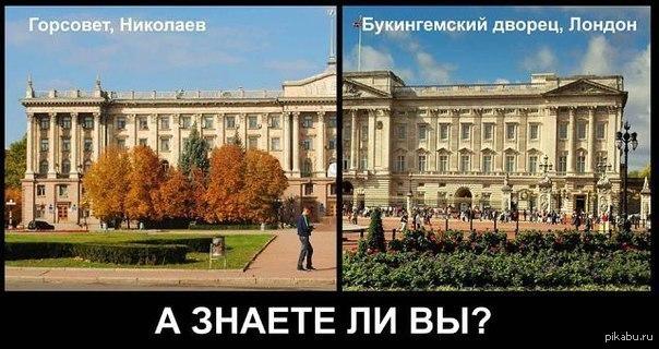 На здании Николаевского горсовета советскую звезду заменили на герб Украины - Цензор.НЕТ 3705