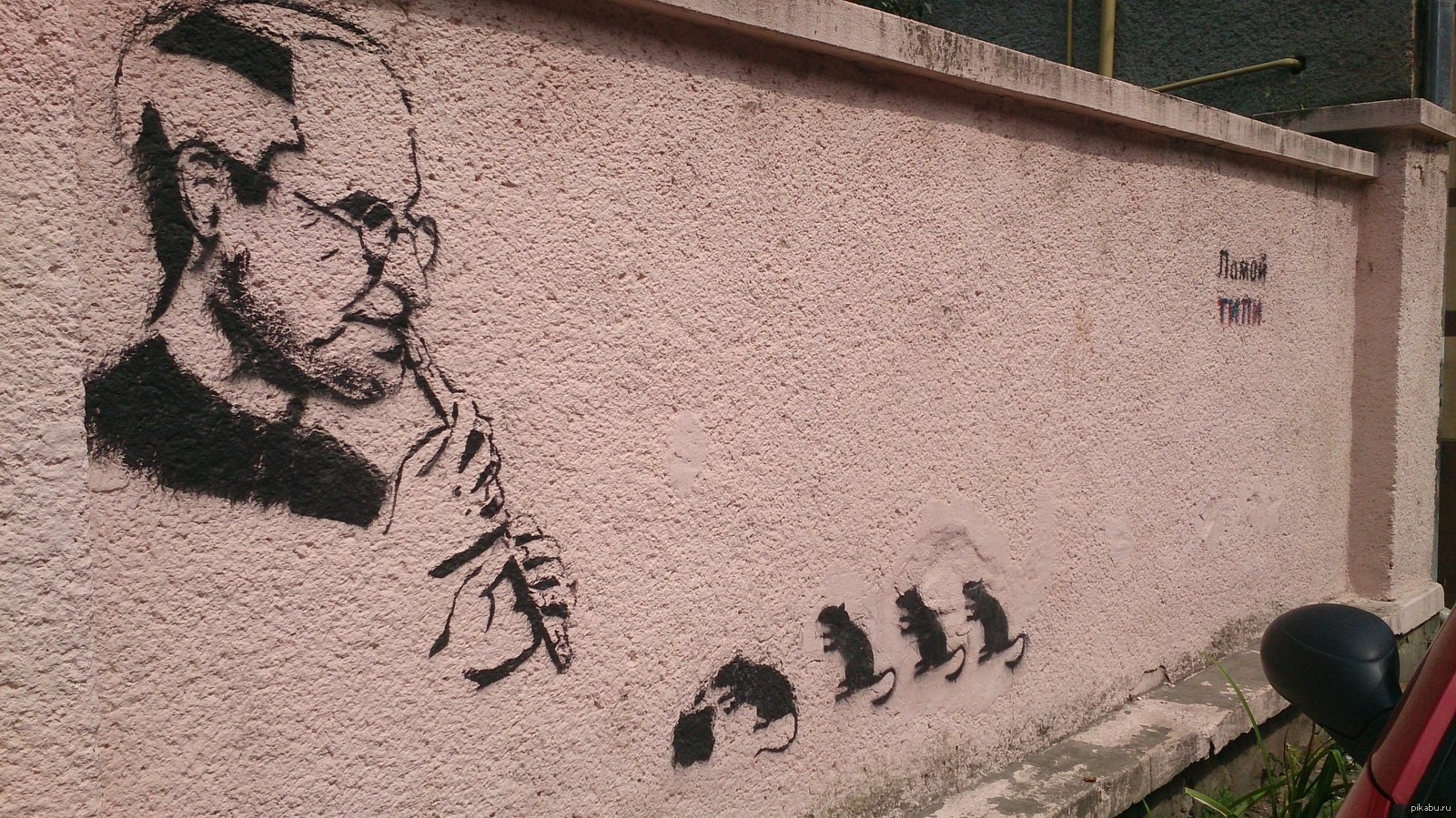 презентация наскальная живопись: