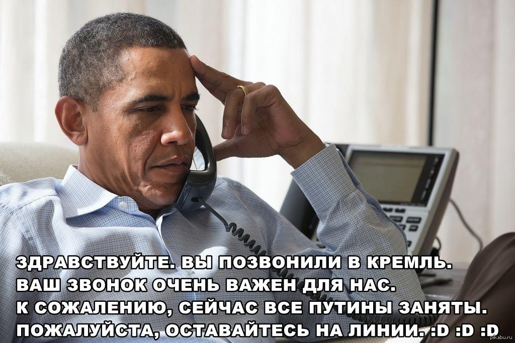 """НАТО устанавливает """"горячую линию"""" с российским военным командованием, - FAZ - Цензор.НЕТ 2576"""