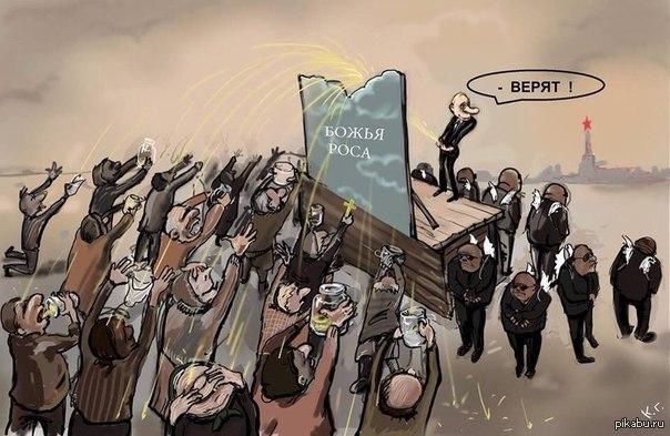 У военно-политического руководства западных стран есть все данные об оккупационных войсках РФ на Донбассе, - Скибицкий - Цензор.НЕТ 9593