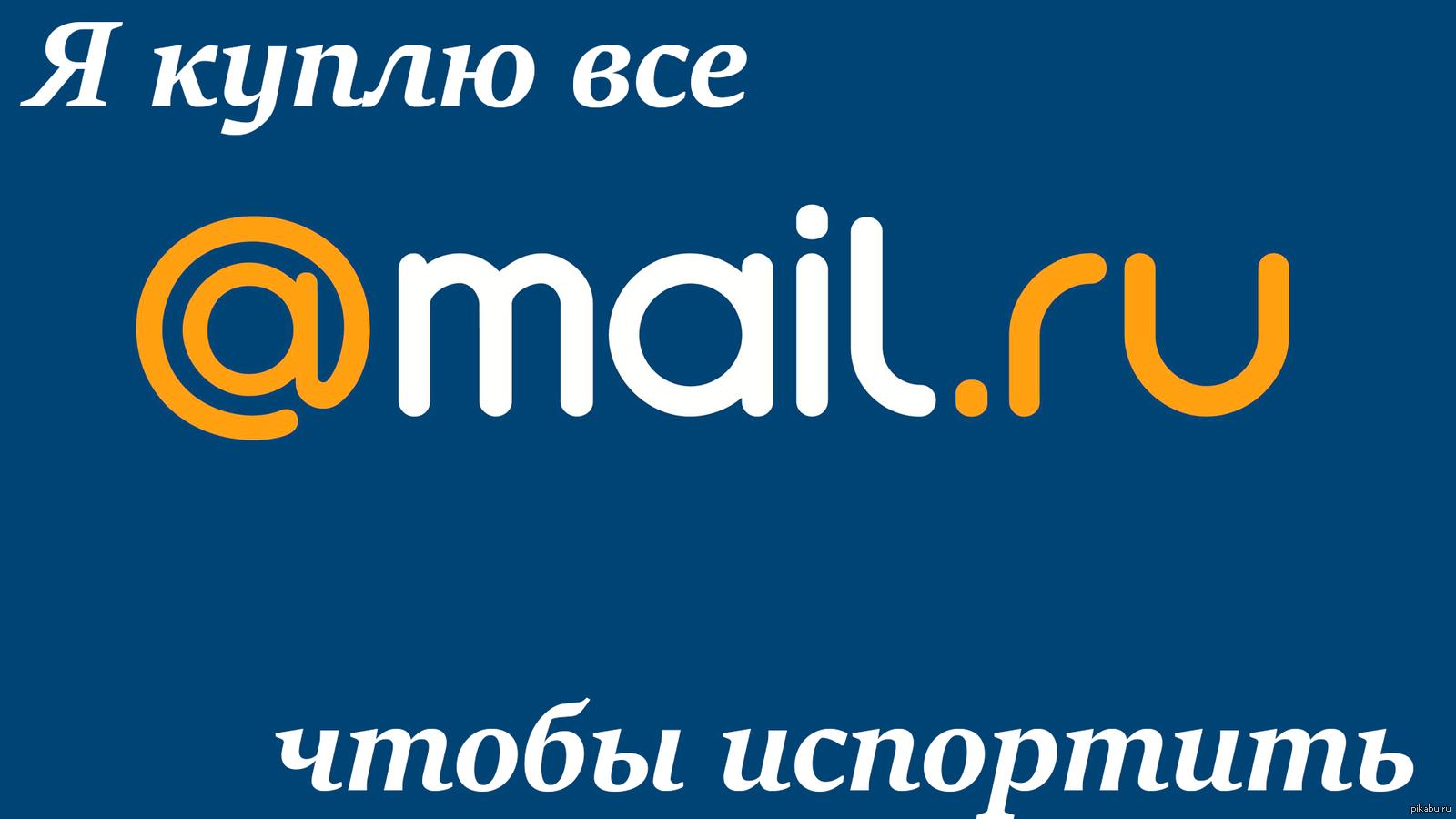Русские шалят по скайпу 29 фотография