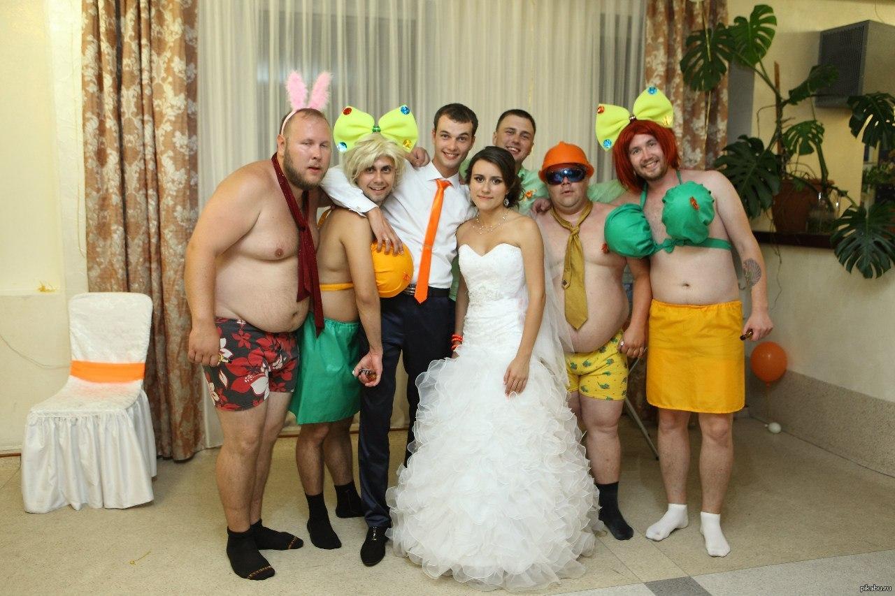 Конкурсы на свадьбы оригинальные