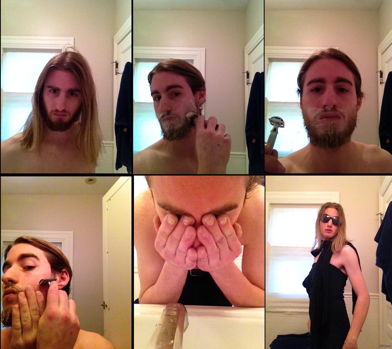 Я Сбриваю Бороду Песню