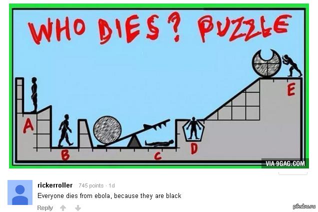 Загадка кто умрет из человечков видео