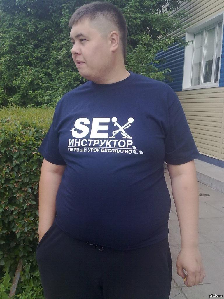 Девочка сексинструктор
