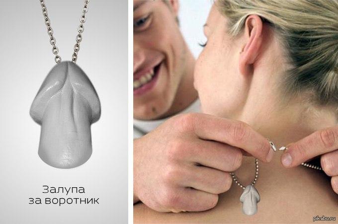 sochnie-huy-s-zalupoy-foto-bistraya-eblya-v-zhopu