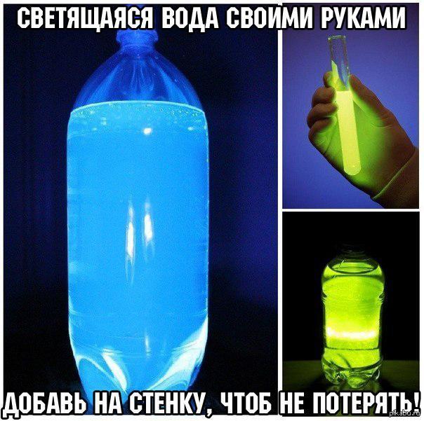 Как сделать перекись водорода своими руками