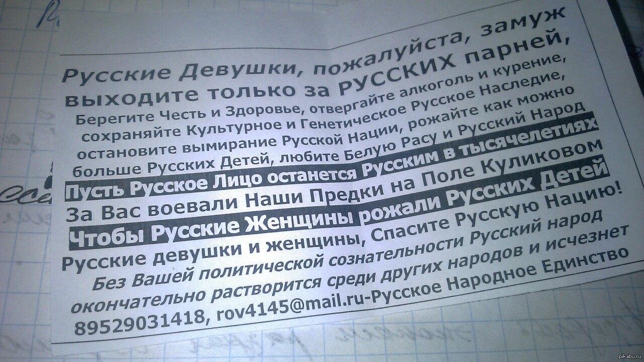 devushka-golaya-szadi-video