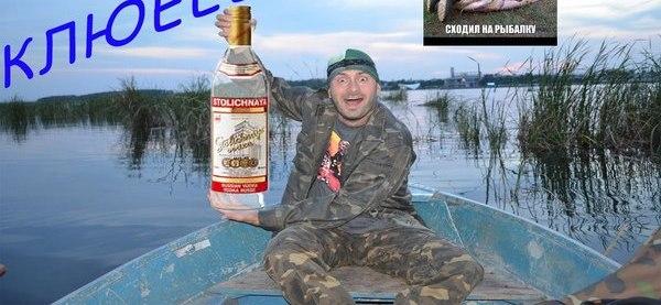 пошел на рыбалку видео