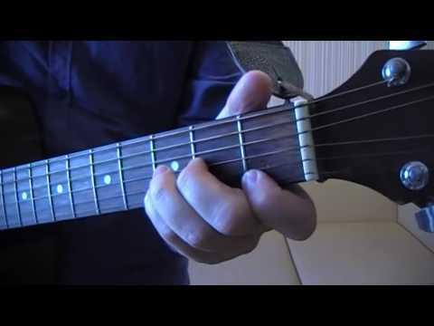 Скачать песню минус изгиб гитары желтой