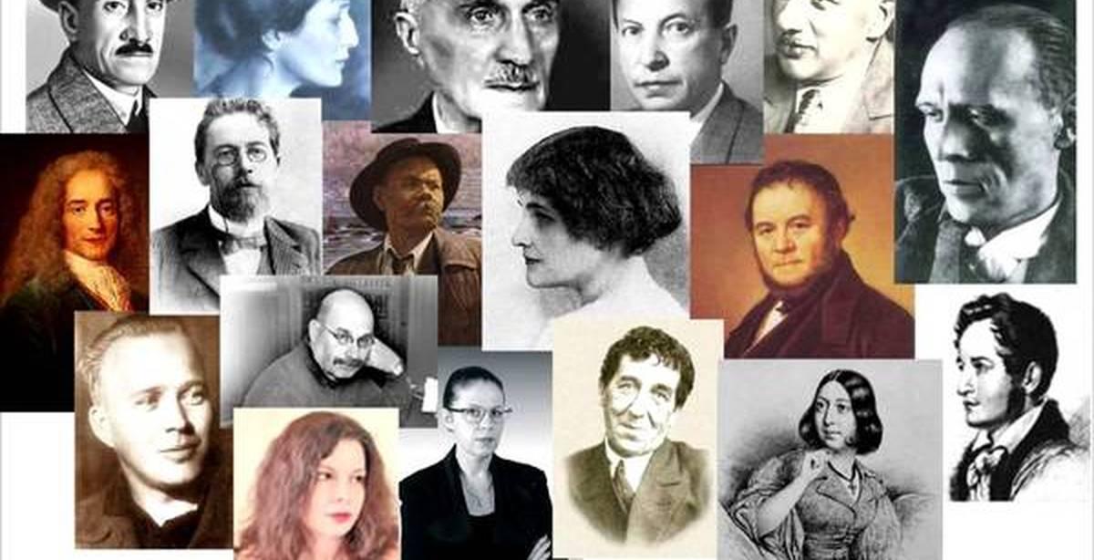 Писатели и поэты - интересный киев